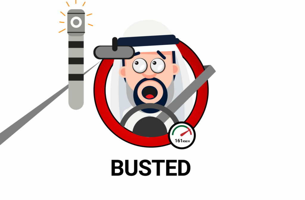 Abu Dhabi Fines busted