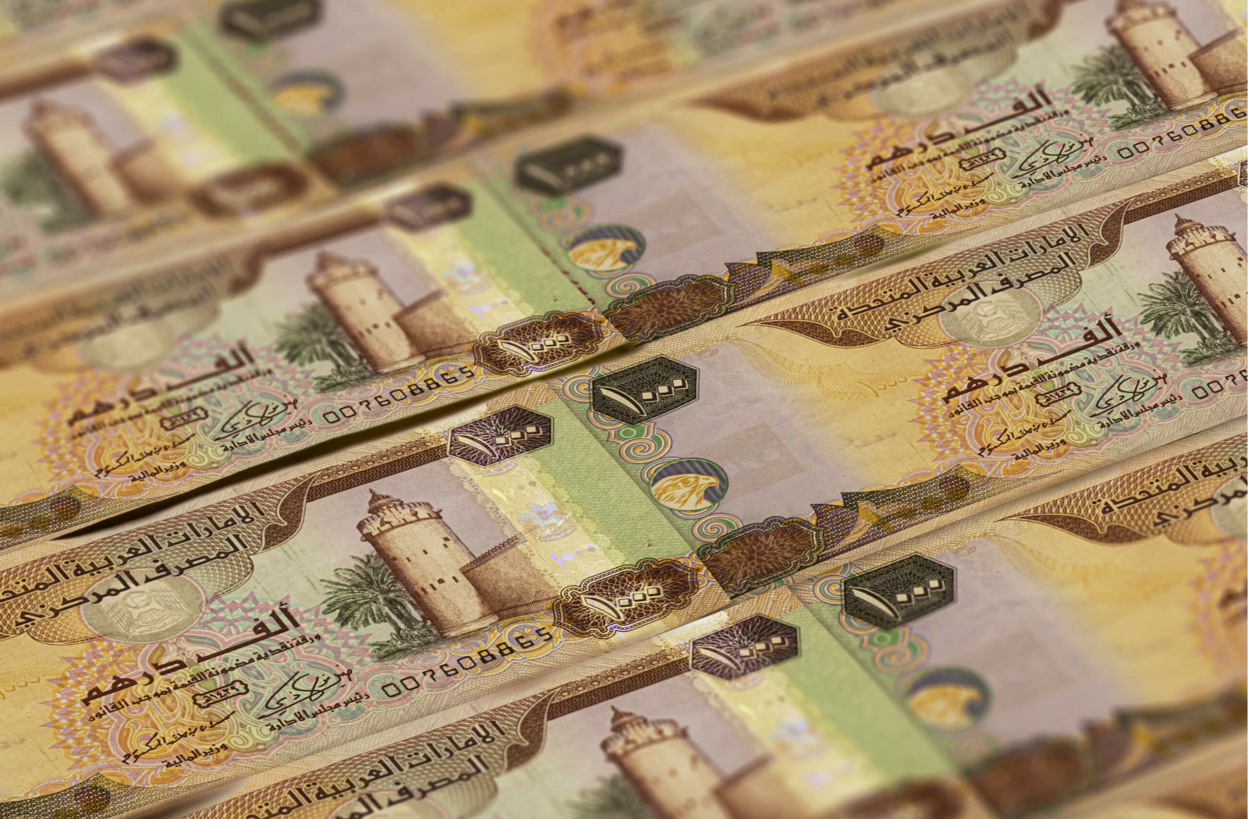 Dollars to aed1